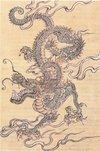 Dragon_chinois
